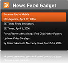 News Feed Gadget